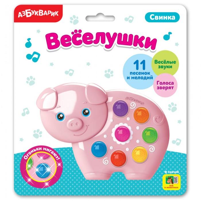 Электронные игрушки Азбукварик Свинка Веселушки азбукварик игрушка азбукварик мишка веселушки