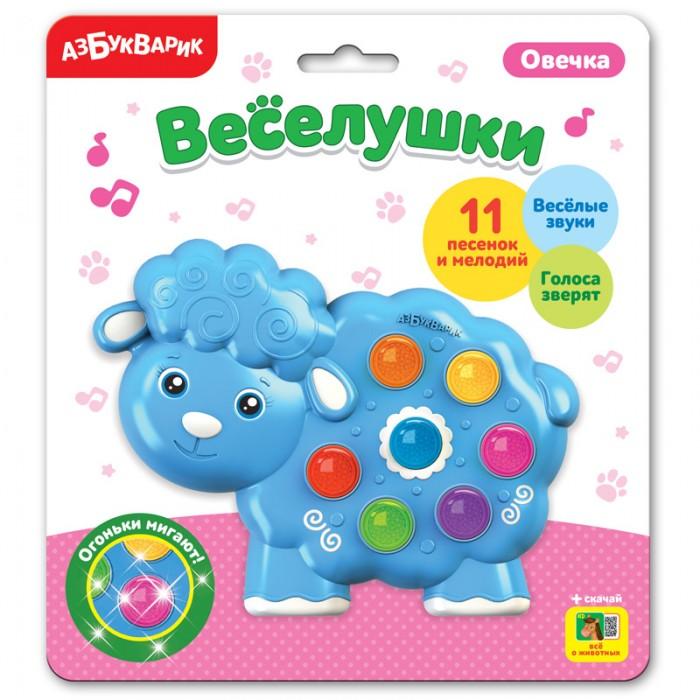 Электронные игрушки Азбукварик Овечка Веселушки азбукварик игрушка азбукварик мишка веселушки