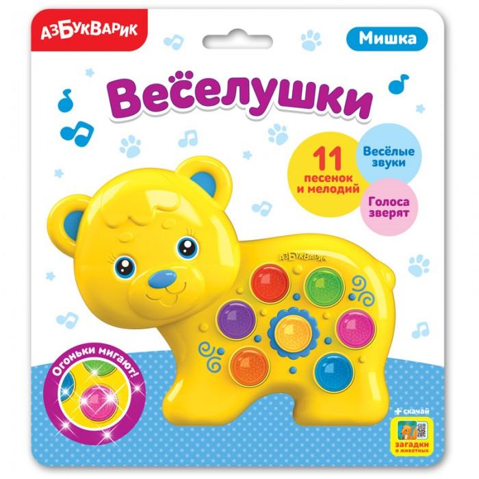 Электронные игрушки Азбукварик Мишка Веселушки азбукварик игрушка азбукварик мишка веселушки