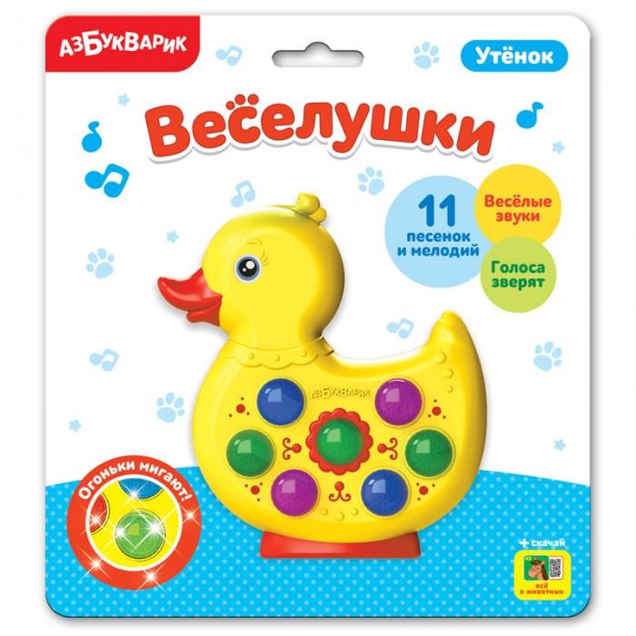 Электронные игрушки Азбукварик Утенок Веселушки азбукварик игрушка азбукварик мишка веселушки
