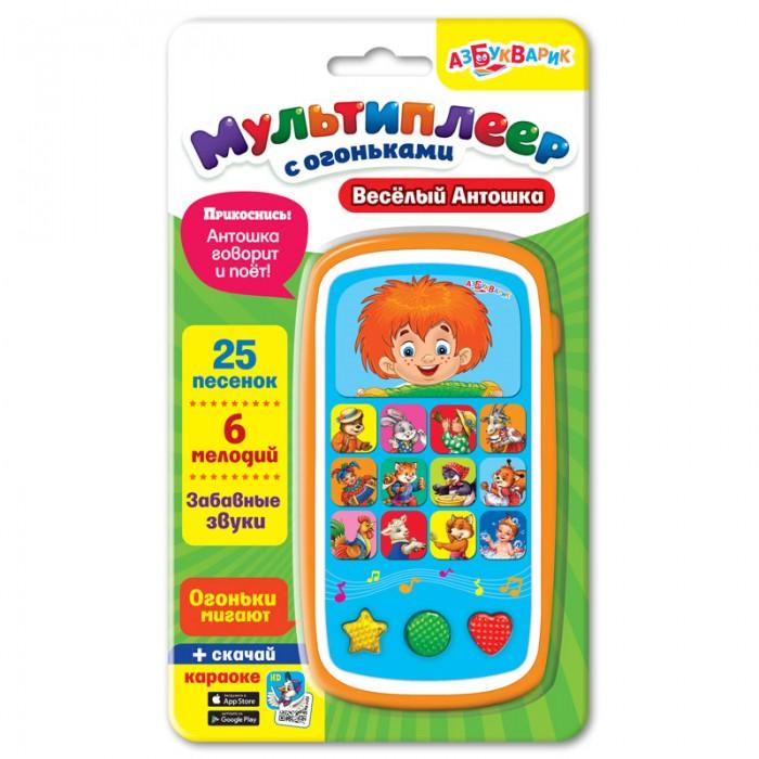 Электронные игрушки Азбукварик Мультиплеер с огоньками Веселый Антошка азбукварик игрушка азбукварик зверята с огоньками щенок