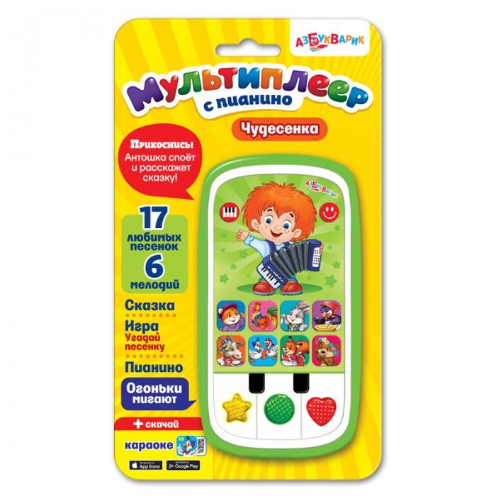 Электронные игрушки Азбукварик Мультиплеер с пианино Чудесенка азбукварик игрушка азбукварик пианино с огоньками крошка енот