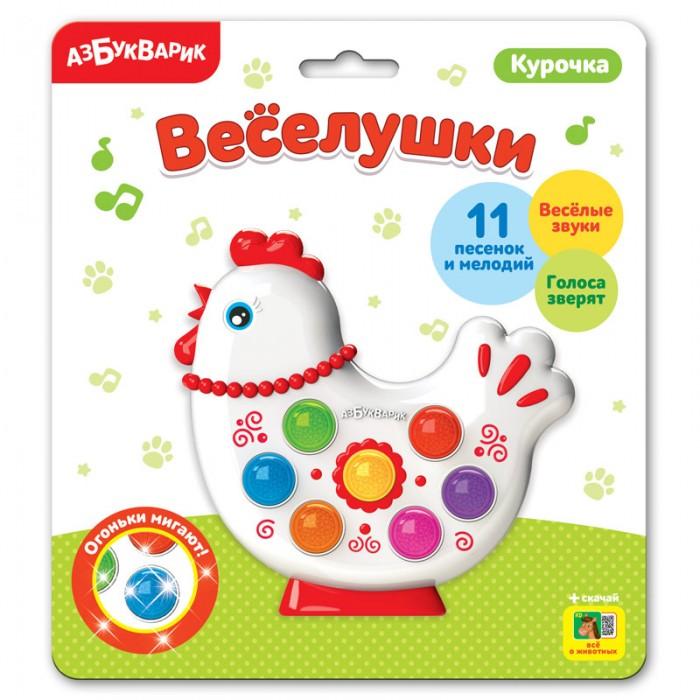 Электронные игрушки Азбукварик Веселушки Курочка азбукварик игрушка азбукварик мишка веселушки