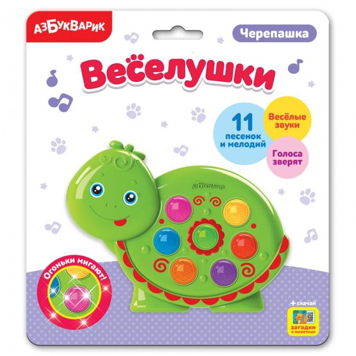 Электронные игрушки Азбукварик Веселушки Черепашка азбукварик игрушка азбукварик мишка веселушки