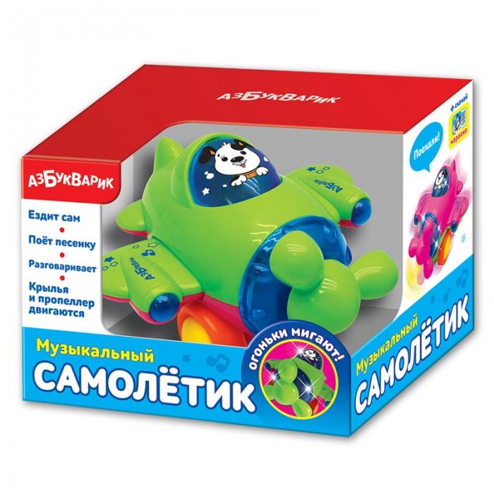 Купить Электронные игрушки, Азбукварик Музыкальный самолетик 2243