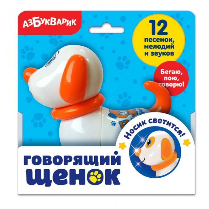 Картинка для Электронные игрушки Азбукварик Говорящий щенок 2240