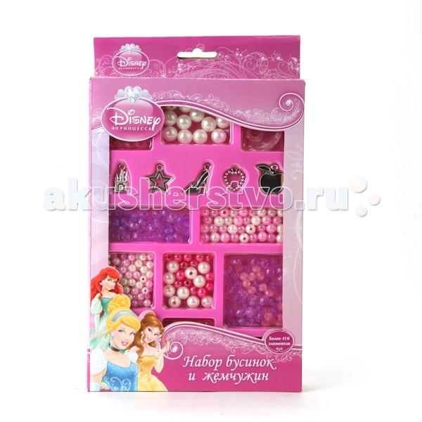 Наборы для творчества Играем вместе Набор бусин и жемчужин disney принцессы 22255