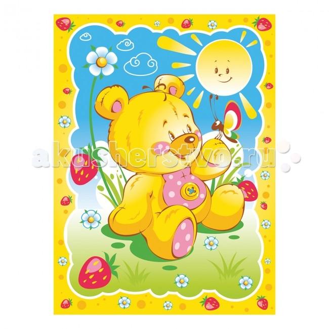 Одеяла Baby Nice (ОТК) байковое Солнечный 85х115 см платье seam seam mp002xw18uic