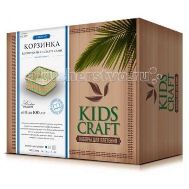 Наборы для творчества KidsCraft Корзинка № 7 куб малый набор для творчества мини корзинка плетёная гексагон 6 7 5 9см