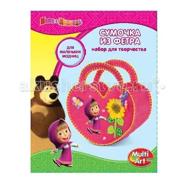 Наборы для творчества Multiart Маша и медведь Сделай сумочку из фетра