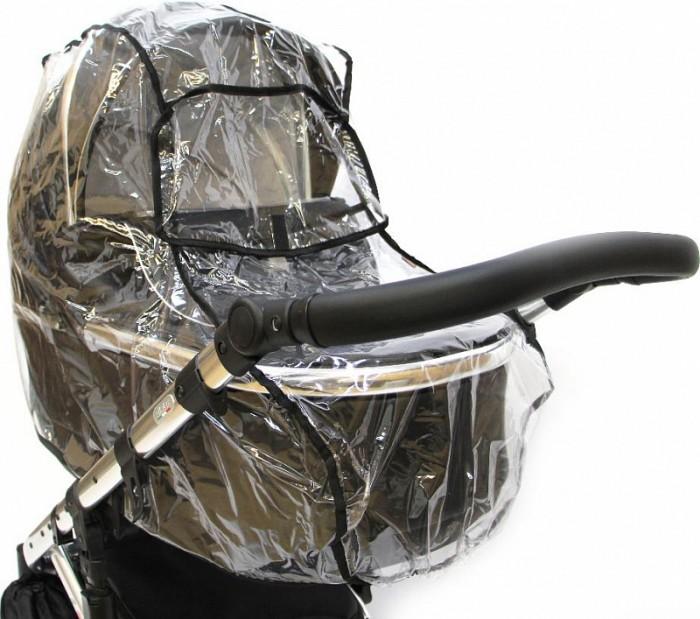 Дождевики на коляску Valle Style с окошком на липучках дождевик sevenext 10614 2