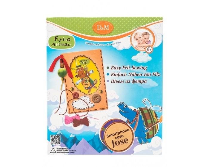 Картинка для Наборы кройки и шитья DochaMama Набор шьем чехол для телефона Хосе Летающие Звери