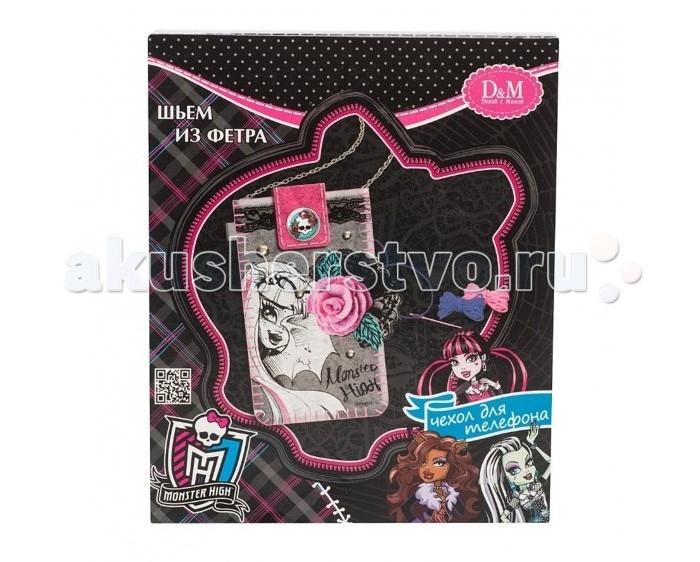 Картинка для Наборы кройки и шитья DochaMama Набор шьем из фетра чехол для телефона Рошель Monster High