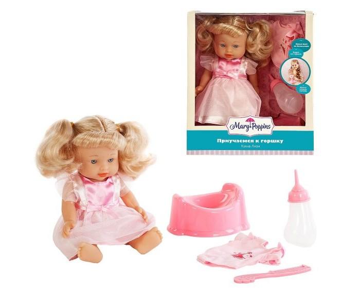 Купить Куклы и одежда для кукол, Mary Poppins Кукла Лизи Приучаемся к горшку 451223 30 см