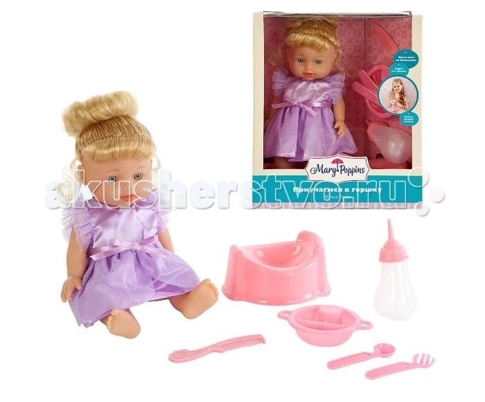 Mary Poppins Кукла Лизи Приучаемся к горшку 451224 30 см