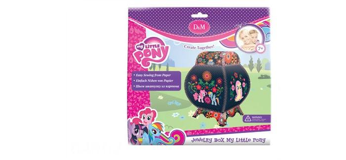 Наборы для творчества DochaMama Набор для создания и декорирования шкатулки Дружба My Little Pony