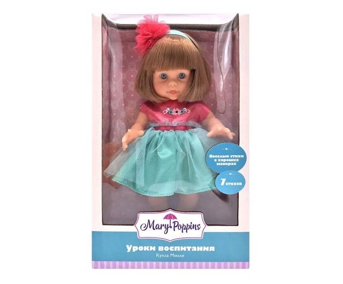 Купить Куклы и одежда для кукол, Mary Poppins Кукла Lady Mary Милли Уроки воспитания 20 см