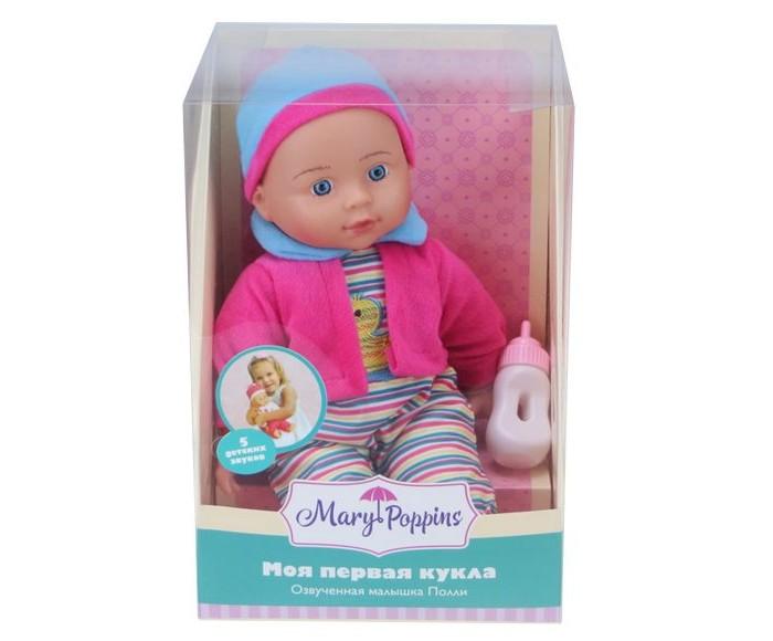 Mary Poppins Кукла Полли Милый болтун 451260 33 см