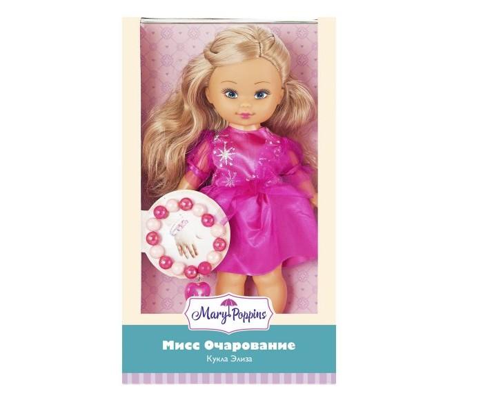 Куклы и одежда для кукол Mary Poppins Кукла Элиза Мисс Очарование с малиновым браслетом 25 см