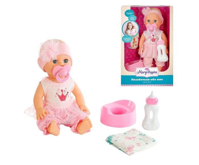 Купить Куклы и одежда для кукол, Mary Poppins Кукла Корона Элли Позаботься обо мне 33 см