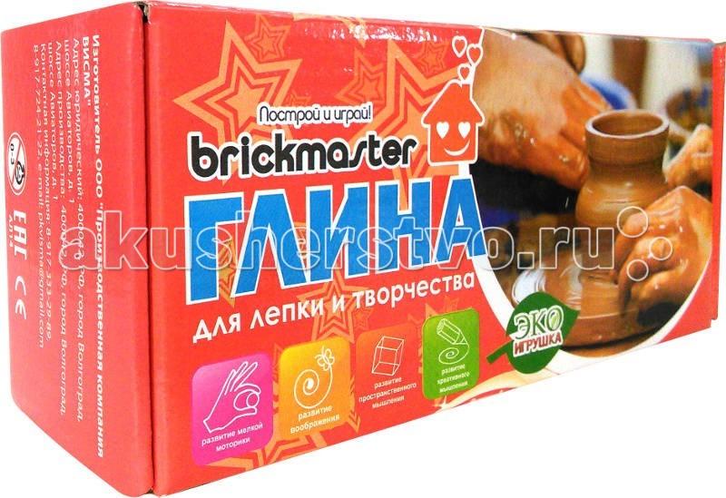 Всё для лепки Brickmaster Глина для лепки и творчества 1000 гр.