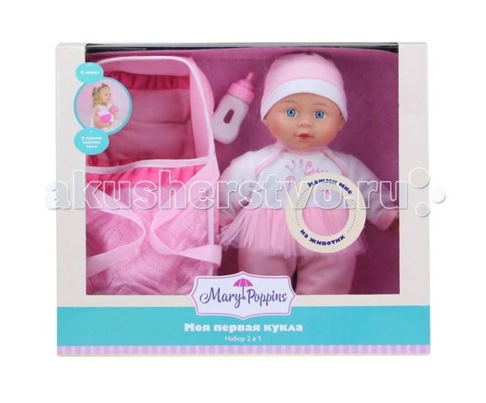 Купить Куклы и одежда для кукол, Mary Poppins Набор Моя первая кукла Милый болтун