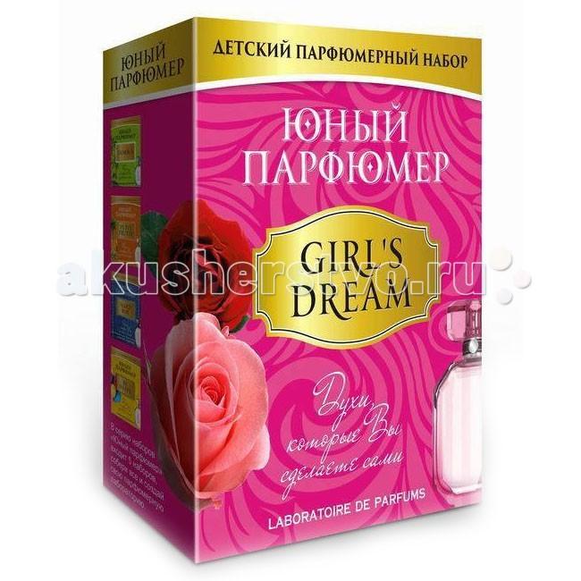 Наборы юного парфюмера Каррас Юный Парфюмер Girl`s Dream наборы для творчества каррас набор юный парфюмер цветочные ароматы