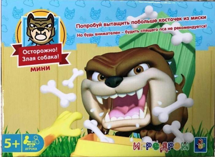 Настольные игры 1 Toy Игродром Игра настольная Злая собака Мини