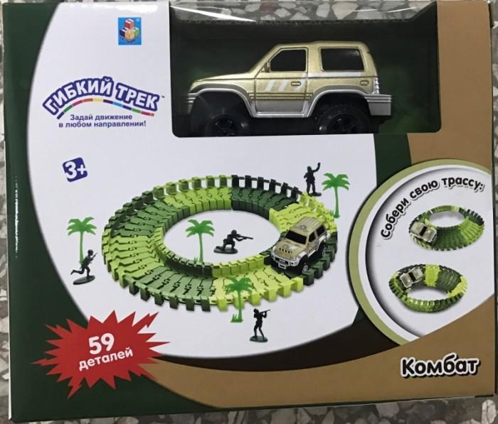 Купить Машины, 1 Toy Гибкий трек Комбат 53 детали