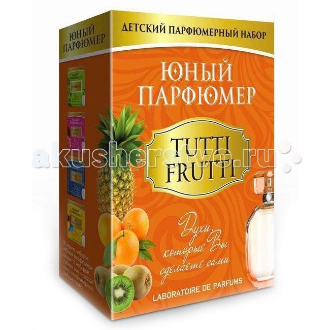 Наборы для творчества Каррас Юный Парфюмер Tutti Frutti каррас каррас набор юный парфюмер цветочные ароматы