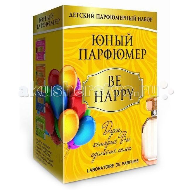 Наборы юного парфюмера Каррас Юный Парфюмер Be Happy наборы для творчества каррас набор юный парфюмер цветочные ароматы