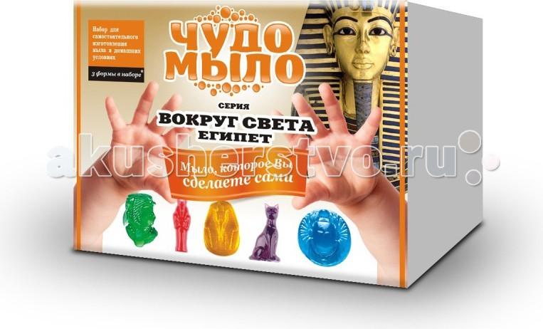 Наборы для творчества Каррас Чудо-мыло Вокруг света Египет малый набор набор для изготовления мыла каррас чудо мыло египет