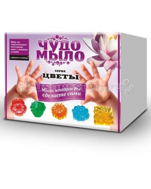 Наборы для творчества Каррас Чудо-мыло Цветы малый набор наборы для поделок луч набор для изготовления мыла цветы