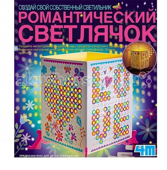 Наборы для творчества 4М Романтический Светлячок 4м фабрика цветных мелков