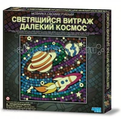 Мозаика 4М Набор Светящийся Далекий космос элементы интерьера