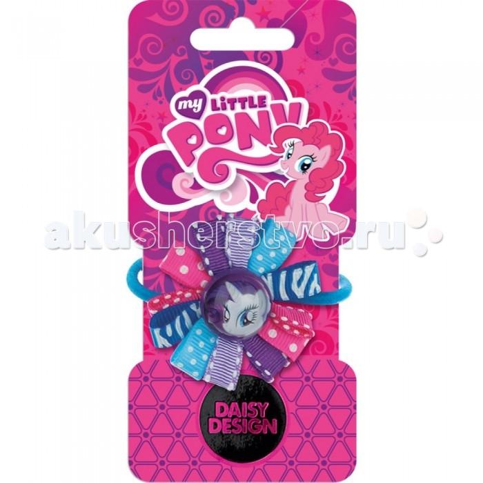 Аксессуары Daisy Design Резинка для волос My Little Pony Розетка Рарити daisy design браслет daisy design my little pony sweet pony