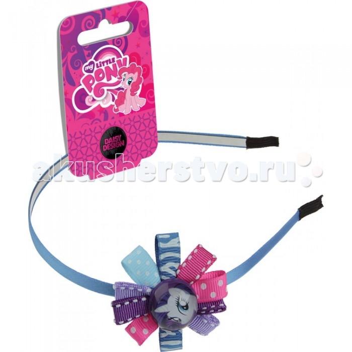 Аксессуары Daisy Design Ободок для волос My Little Pony Рарити daisy design браслет daisy design my little pony sweet pony