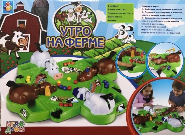 Фото - Настольные игры 1 Toy Игродром Игра настольная Утро на ферме настольная игра 1 toy игродром логические опыты