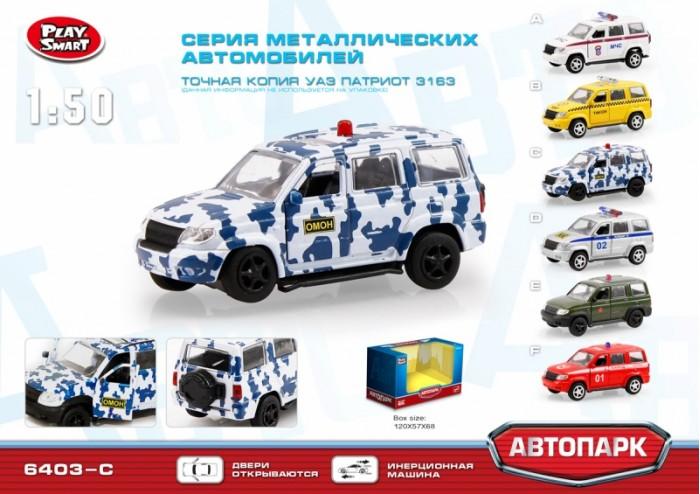 Машины Play Smart Инерционная металлическая машинка Омон play smart машинка инерционная такси