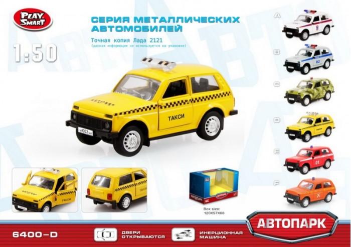 Машины Play Smart Инерционная металлическая машинка Такси play smart машинка инерционная такси