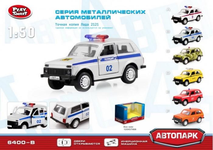 Машины Play Smart Инерционная металлическая машинка Полиция Р41606 play smart машинка инерционная такси