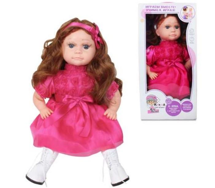 1 Toy Кукла интерактивная Але Лёля шатенка с кудрявыми волосамиКуклы и одежда для кукол<br>1 Toy Кукла интерактивная Але Лёля шатенка с кудрявыми волосами, которая угадает, какое животное ты загадаешь.Кукла может читать Ваши мысли! Загадайте животное. Когда Вы правильно ответите на ряд ее вопросов, она сможет угадать, что за животное Вы задумали!  Особенности: Встроены звуковые эффекты Кукла умеет говорить Куклу можно переодевать и переобувать Подвижны ручки и ножки.