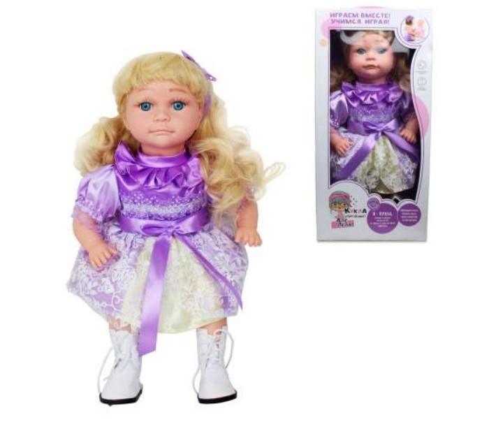 Куклы и одежда для кукол 1 Toy Кукла интерактивная Але Лёля блондинка с кудрявыми волосами