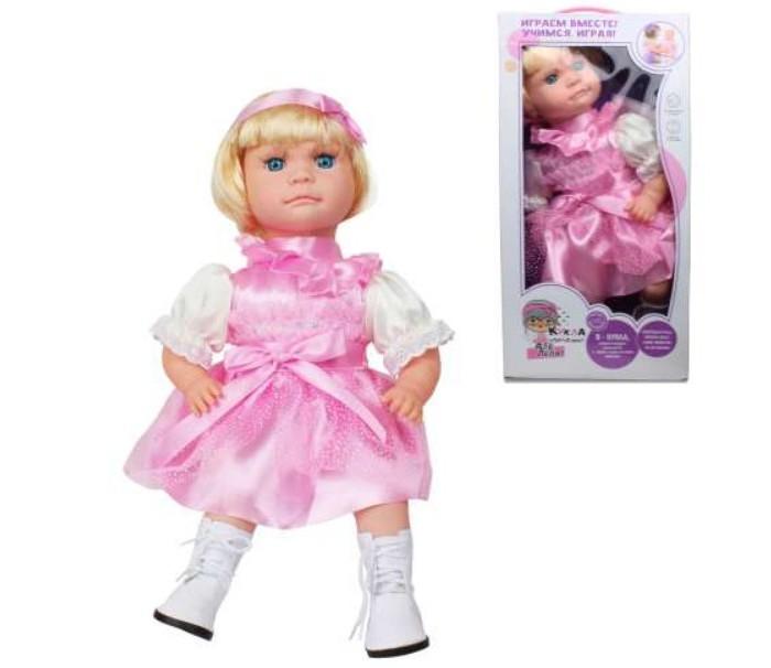Куклы и одежда для кукол 1 Toy Кукла интерактивная Але Лёля блондинка с каре