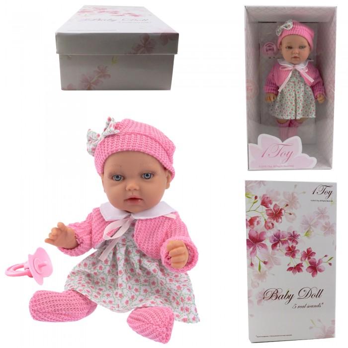 Куклы и одежда для кукол 1 Toy Пупсик функциональный Baby Doll Т14113 28 см