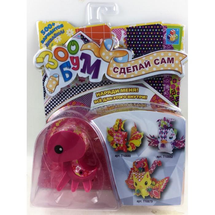Купить 1 Toy Набор для детского творчества ЗооБум Бабочка в интернет магазине. Цены, фото, описания, характеристики, отзывы, обзоры