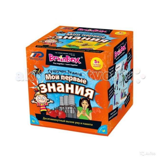 Настольные игры BrainBox Сундучок знаний Мои первые знания brainbox brainbox игра сундучок знаний россия