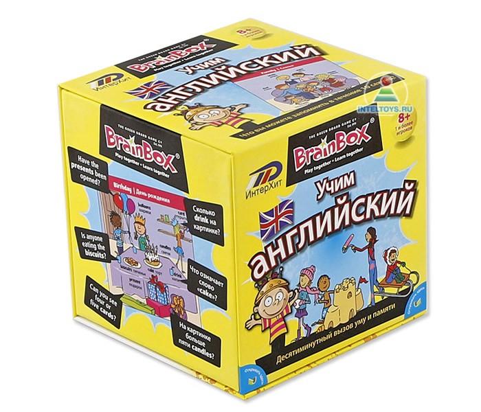 Настольные игры BrainBox Сундучок знаний Учим Английский сундучок знаний сундучок знаний вокруг света brainbox
