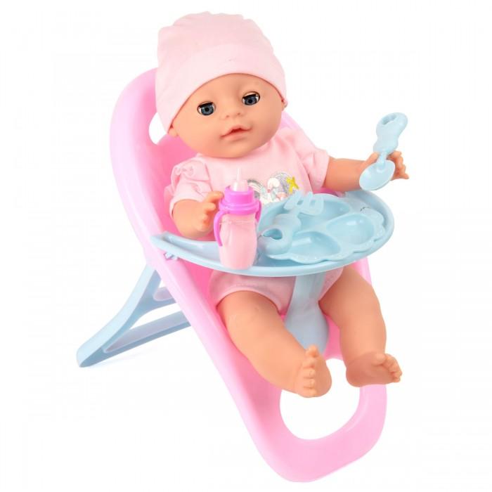 Lisa Jane Кукла-Пупсик с комплектом одежды и стульчиком для кормления 35 см