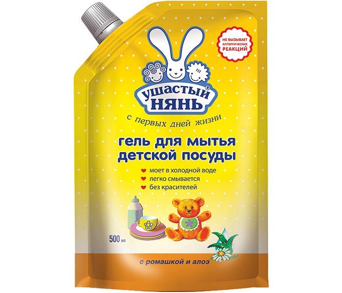 Детские моющие средства Ушастый нянь Гель для мытья детской посуды 500 мл